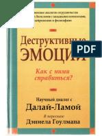 Napoleon Hill - Secretul bogăţiilor.pdf