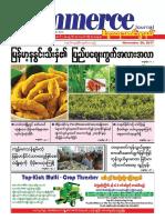 Commerce Journal Vol 17 No 45.pdf