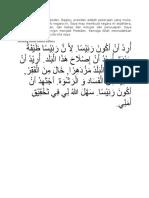 Contoh Karangan 1 b.arab