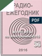 Radio Ezhegodnik 2016 36