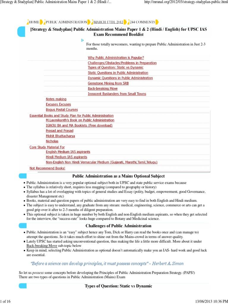 Public Administration Avasthi And Maheshwari Pdf