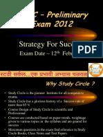 Mpsc Books PDF