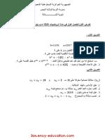 Math 3lit18 1trim d1