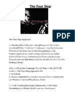The Four Step Approach.docx
