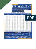 DOC-20170627-WA0007.pdf