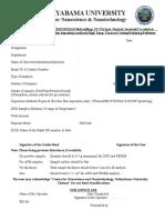 Consultancy Form 2015