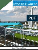 Construindo Maquetes 3D Com AutoCAD Plants 3d - Parte 1