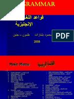 elebda3.net-6682 (1).pps