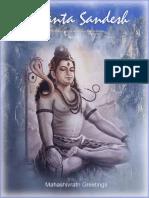 Vedanta+Sandesh_Mar2011