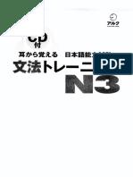 Libro1 N3