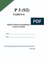 JPN Perak BM Pemahaman T6 [2016].pdf