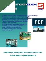 Shandong Machinery