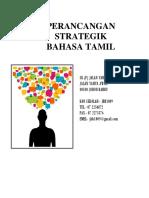 2017 Perancangan Strategik Skpjya BAHASA TAMIL