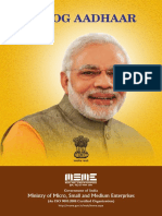 Udyog Aadhar Booklet