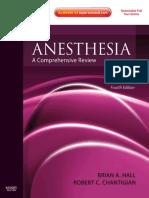 Anesthesia Ventilator Latex Breathing Bag Reservoir Bag Sac 0.5L 1L 2L 3L CJ