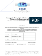 IBSU R03I11 G Guidelines for Thesis All Levels