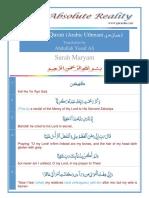 019 Maryam