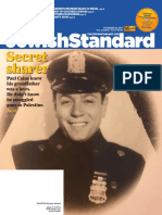 Jewish Standard, November 24, 2017