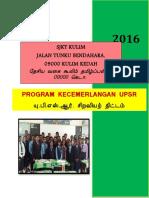 Suba Upsr Program Peningkatan 2015