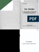 Stanojevic - Sveto Pismo u Nasim Starim Spomenicima (uvodna studija)