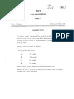 Civil Paper 2005