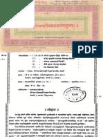 Boudhayaniya Brahmakarma Samuchhaya