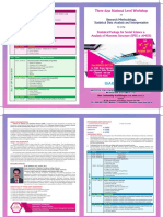 SPSS and AMOS Brochure - August 2017
