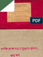 Rashi Janam Nakshtra Grahan Shanti_4642_Alm_21_Shlf_2_Devanagari - Dharma Shastra