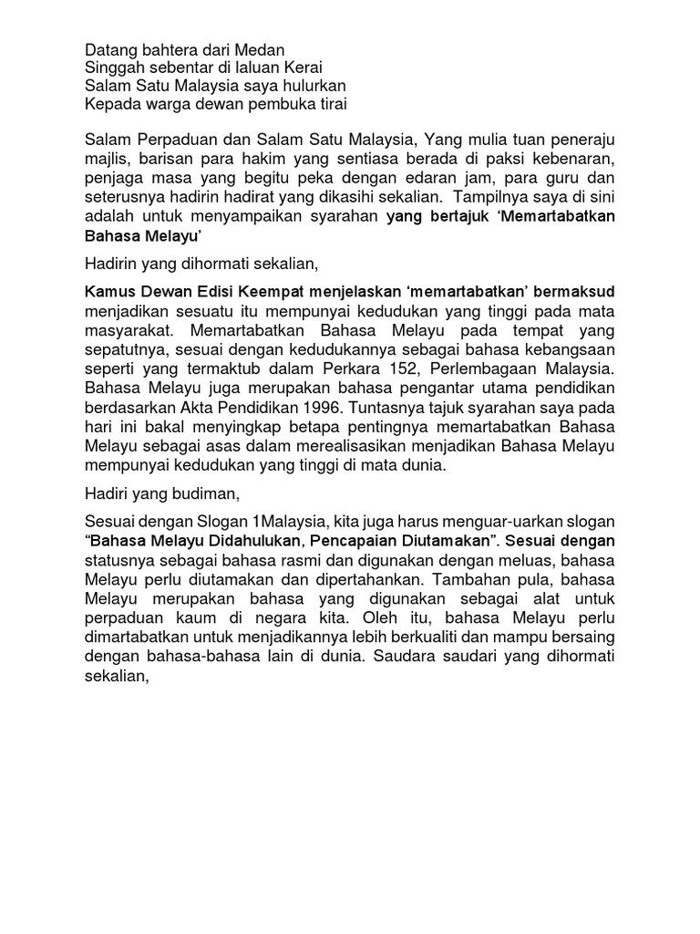 Usaha Memartabatkan Bahasa Melayu