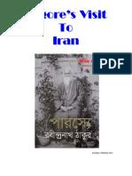 tagores_visit_to_iran.pdf
