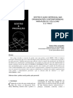 v8n3a07.pdf