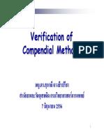 Verification of Compendia Methods_7Jun2013_KM