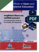 Communication Book (PGDCA Course)