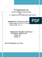 Assignment on Features of Islamic Economic System