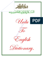 Urdu-To-English-Dictionary-pdf.pdf