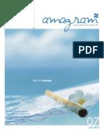 Amagram Cover Korea 201007