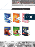 Jibachha publishing veterinary Books