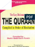 The Easy Dictionary 4 Quraan