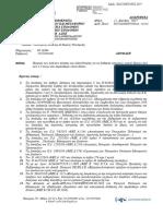 Έντυπα για αίτηση και αδειοδότηση διέλευση οχημάτων μικτού βάρους άνω των 3,5 τόνων στο παράπλευρο οδικό δίκτυο