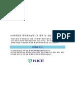 3_o.pdf
