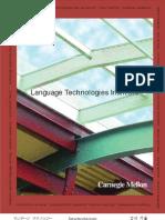 Lti Brochure