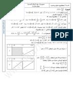 رياضيات-النجاح-exo3_4_1sm_sol (1).pdf