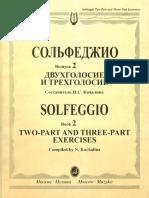 Kachalina - Solfedzhio -  Vypusk 2 - Dvukhgolosie i Trekhgolosie
