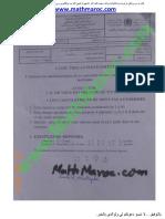 ens-math2015.pdf