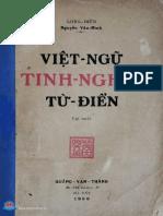 (1950) Việt Ngữ Tinh Nghĩa Từ Điển - Nguyễn Văn Minh