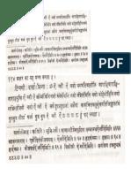 Vaaraahi Mantra Stambhan