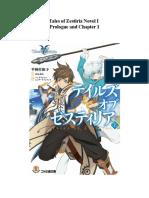 [Doushi No Jikan] Zestiria Novel I - Prologue and Chapter 1