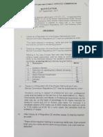 KPPSC Regulation 2017 Amendments