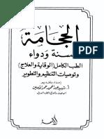 115037.pdf