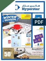 Winter Season Leaflet 2017